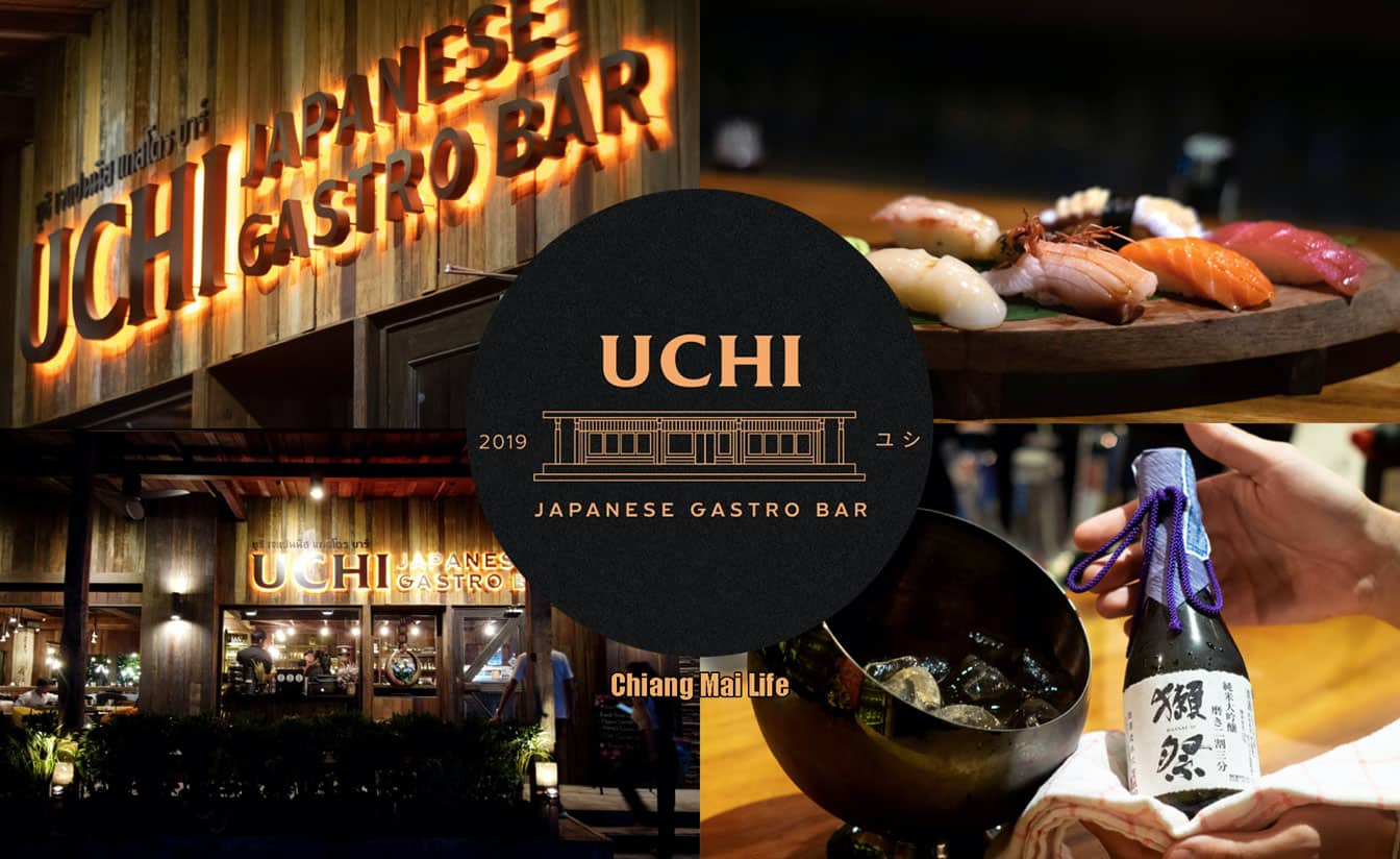 Japanese Gastro Bar