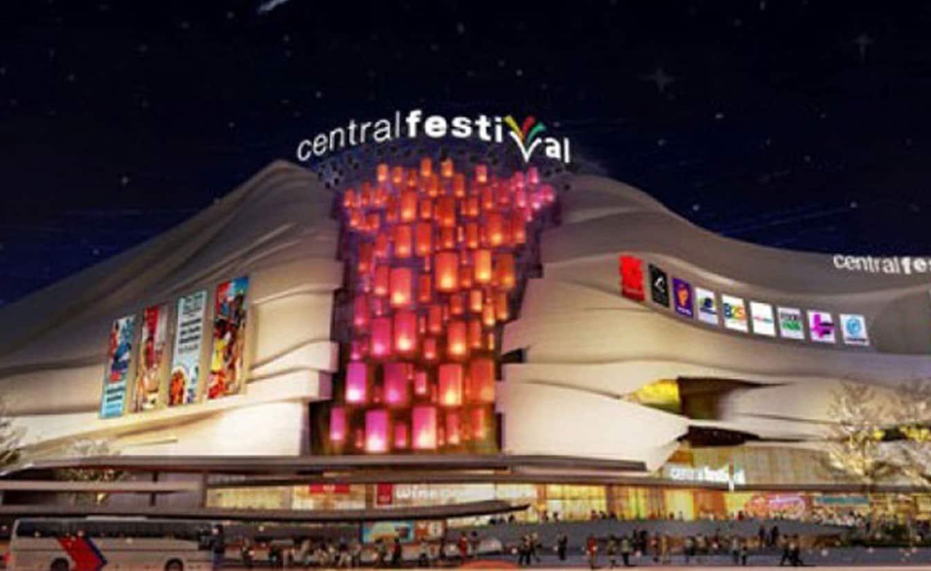 Central Festival Chiang Mai